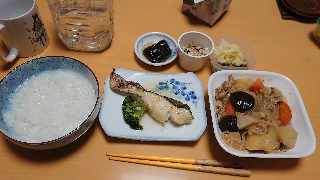 f:id:kiha-gojusan-hyakusan:20210115024833j:image