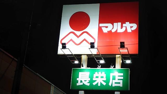f:id:kiha-gojusan-hyakusan:20210117031704j:image