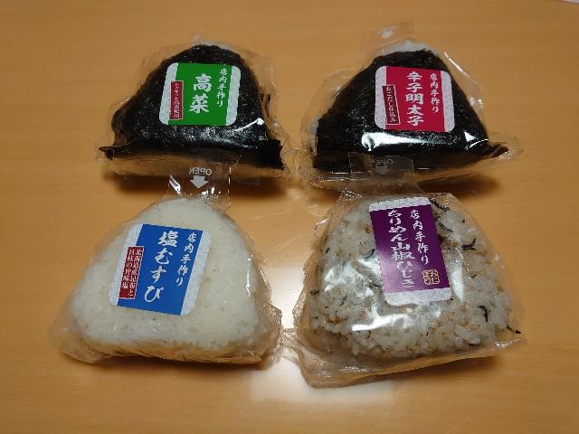 f:id:kiha-gojusan-hyakusan:20210117223858j:image