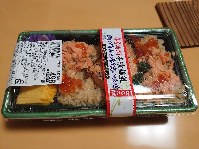 f:id:kiha-gojusan-hyakusan:20210117223913j:image