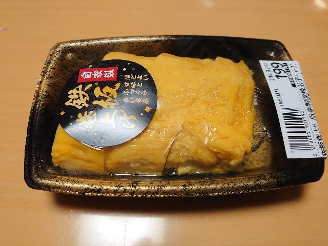 f:id:kiha-gojusan-hyakusan:20210117224111j:image