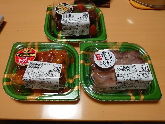 f:id:kiha-gojusan-hyakusan:20210117224133j:image