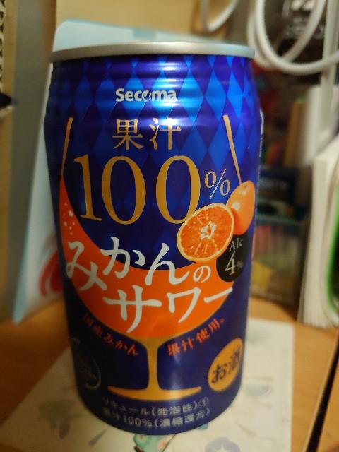 f:id:kiha-gojusan-hyakusan:20210118003312j:image