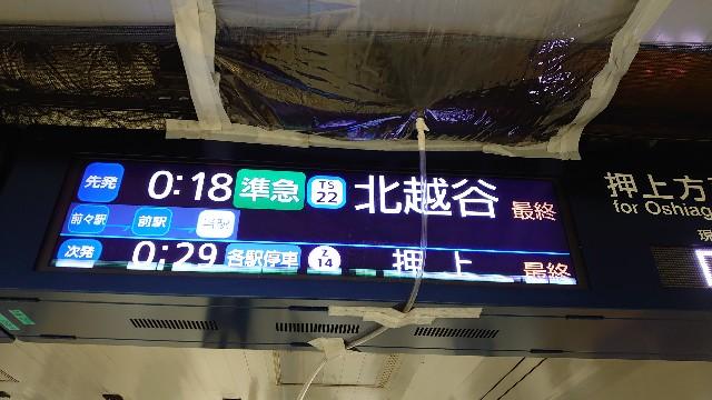 f:id:kiha-gojusan-hyakusan:20210121030655j:image