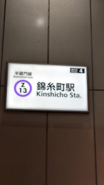 f:id:kiha-gojusan-hyakusan:20210121222015j:image
