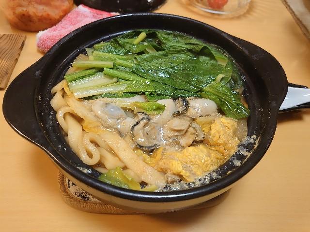 f:id:kiha-gojusan-hyakusan:20210122215323j:image