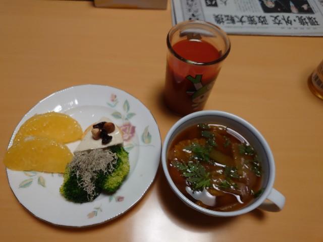 f:id:kiha-gojusan-hyakusan:20210122215419j:image