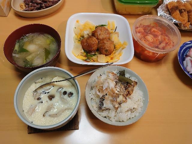 f:id:kiha-gojusan-hyakusan:20210124182748j:image