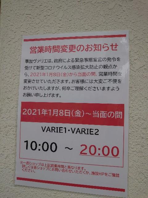 f:id:kiha-gojusan-hyakusan:20210124191055j:image