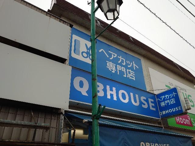 f:id:kiha-gojusan-hyakusan:20210124191128j:image