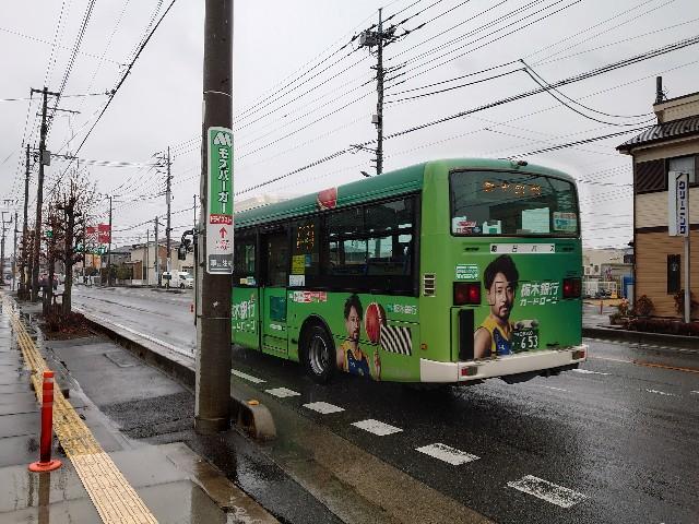f:id:kiha-gojusan-hyakusan:20210124191139j:image