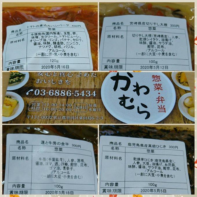 f:id:kiha-gojusan-hyakusan:20210125122049j:plain