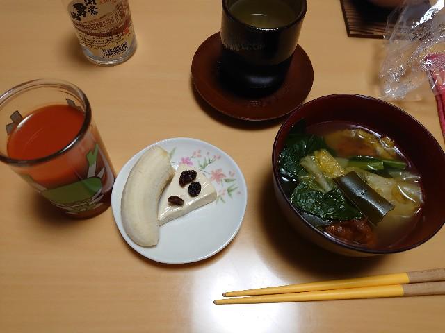 f:id:kiha-gojusan-hyakusan:20210127162915j:image