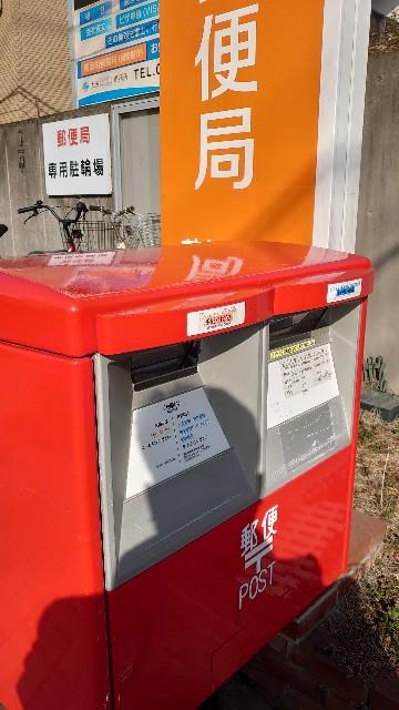 f:id:kiha-gojusan-hyakusan:20210128081240j:image