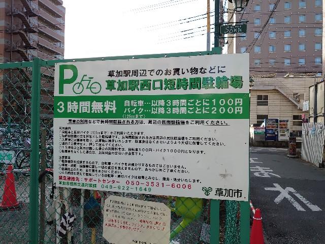 f:id:kiha-gojusan-hyakusan:20210128081523j:image