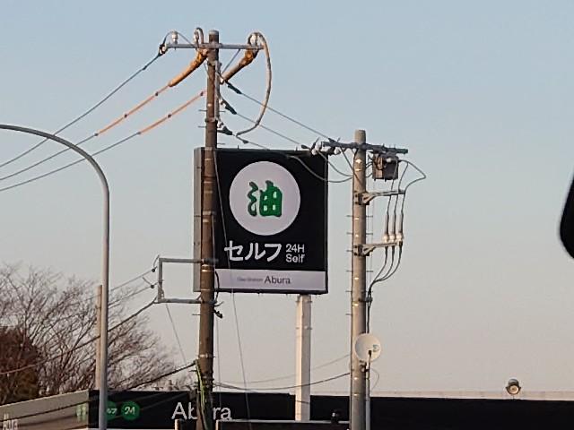 f:id:kiha-gojusan-hyakusan:20210128081612j:image