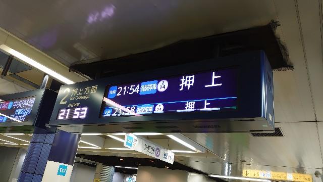 f:id:kiha-gojusan-hyakusan:20210130184556j:image
