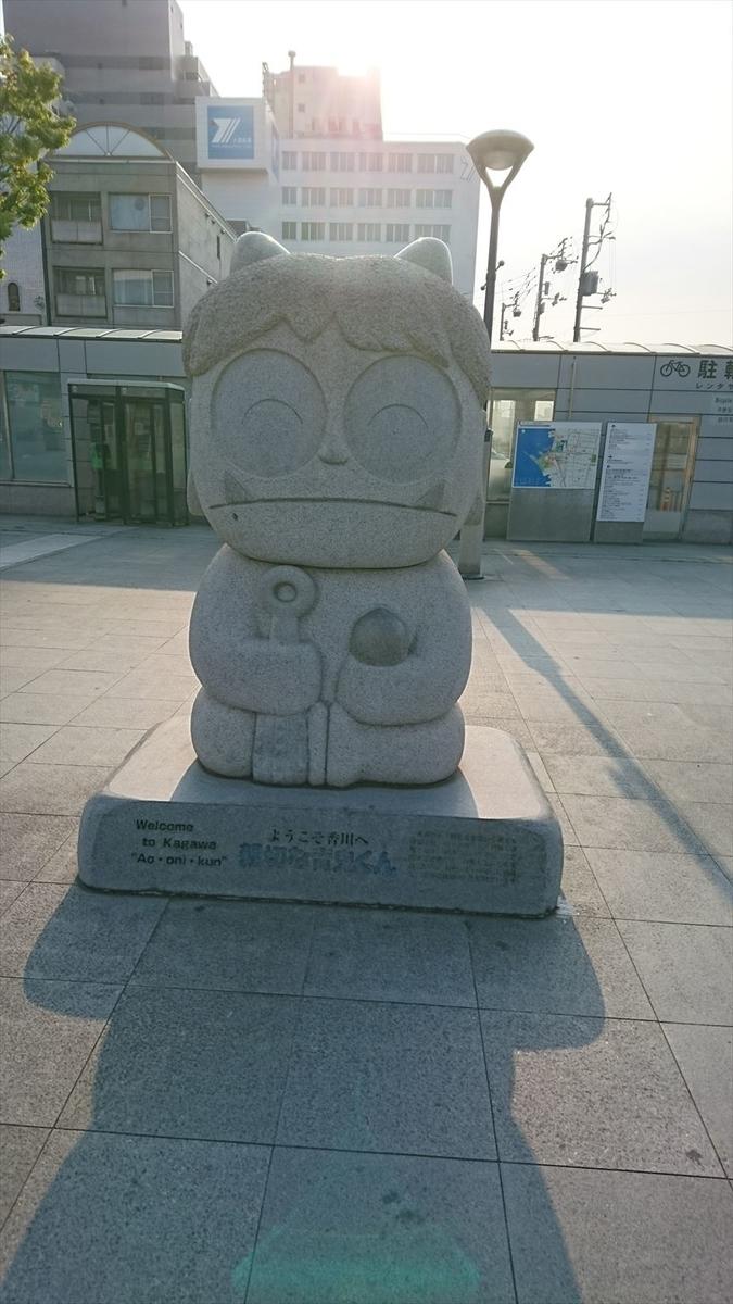 f:id:kiha-gojusan-hyakusan:20210130200358j:plain