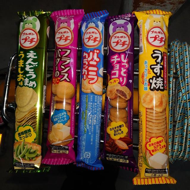 f:id:kiha-gojusan-hyakusan:20210130204903j:image