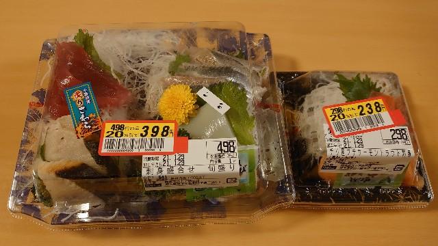f:id:kiha-gojusan-hyakusan:20210130223715j:image