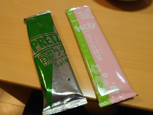 f:id:kiha-gojusan-hyakusan:20210131041236j:image