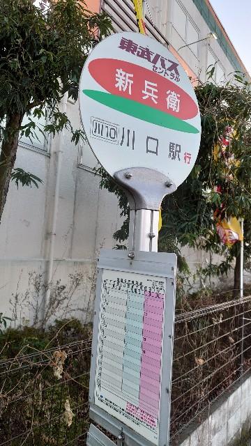 f:id:kiha-gojusan-hyakusan:20210131041812j:image