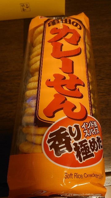 f:id:kiha-gojusan-hyakusan:20210131042205j:image