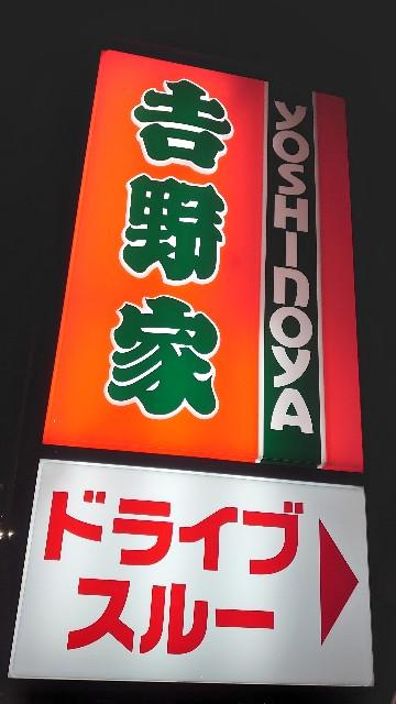 f:id:kiha-gojusan-hyakusan:20210202220709j:image