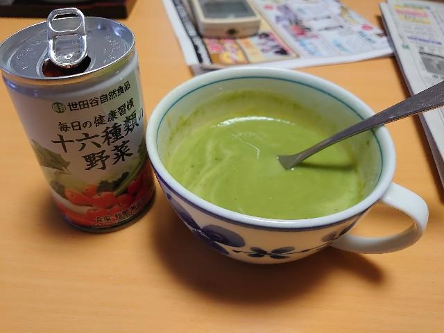 f:id:kiha-gojusan-hyakusan:20210204131536j:image