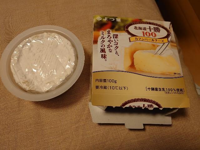 f:id:kiha-gojusan-hyakusan:20210206023503j:image