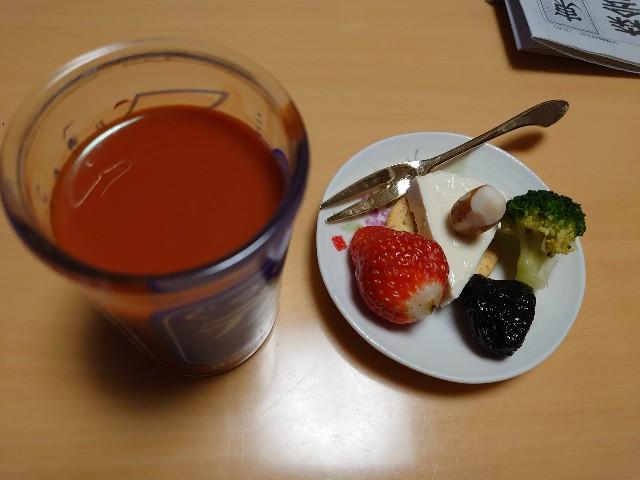 f:id:kiha-gojusan-hyakusan:20210206023812j:image