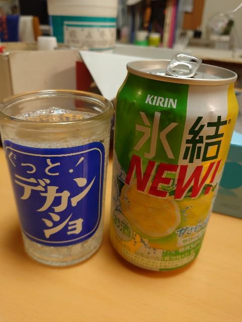 f:id:kiha-gojusan-hyakusan:20210206025633j:image