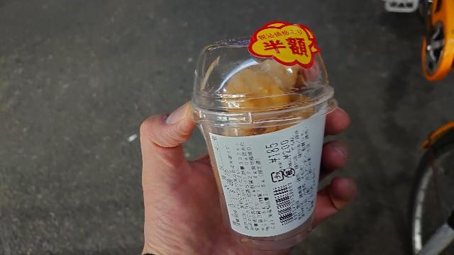 f:id:kiha-gojusan-hyakusan:20210206034900j:image