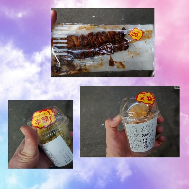 f:id:kiha-gojusan-hyakusan:20210206215539j:image