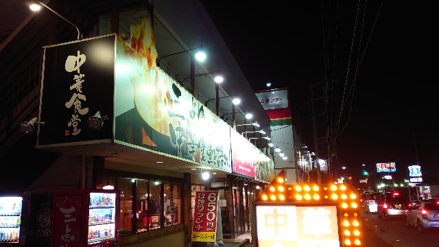 f:id:kiha-gojusan-hyakusan:20210207001444j:image