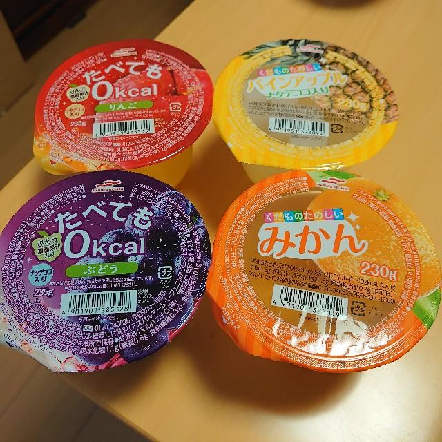 f:id:kiha-gojusan-hyakusan:20210207190639j:image
