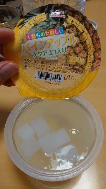 f:id:kiha-gojusan-hyakusan:20210207190650j:image