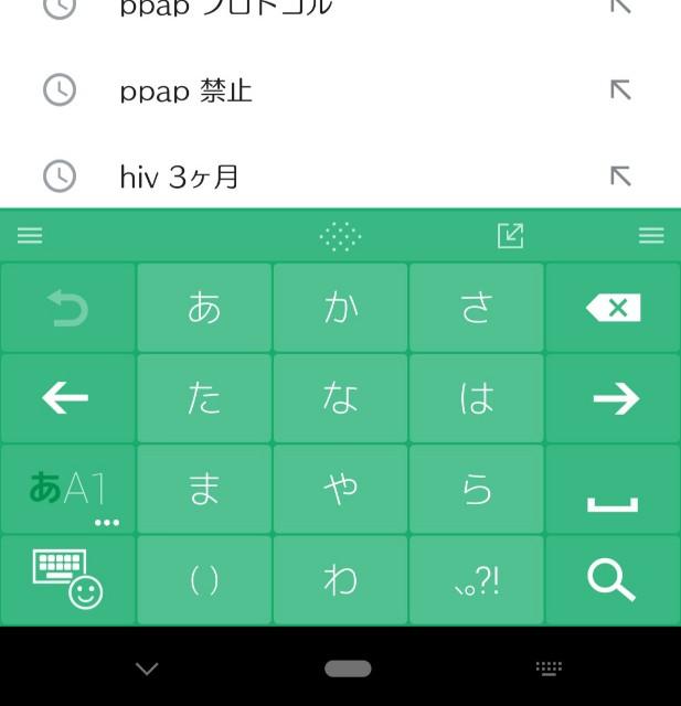 f:id:kiha-gojusan-hyakusan:20210209200325j:image