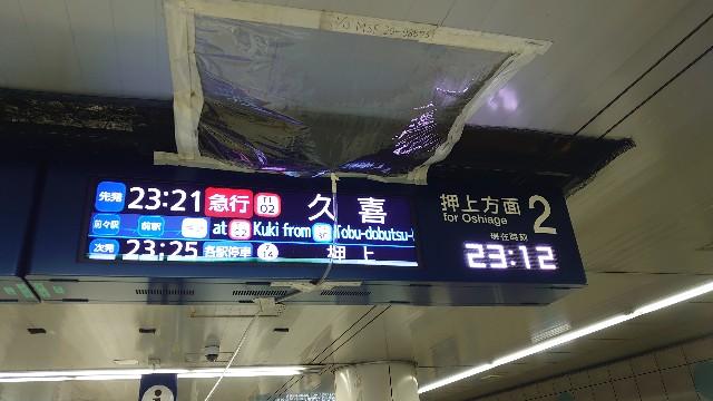 f:id:kiha-gojusan-hyakusan:20210211030732j:image