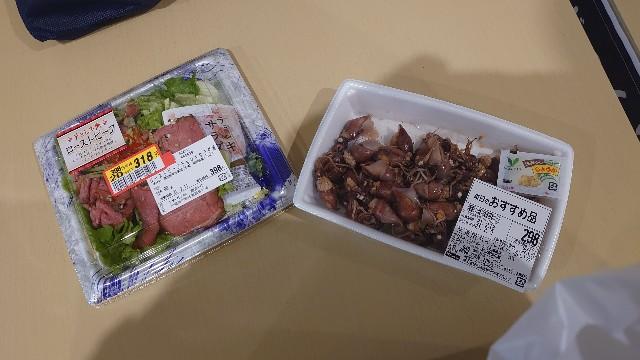 f:id:kiha-gojusan-hyakusan:20210211031219j:image