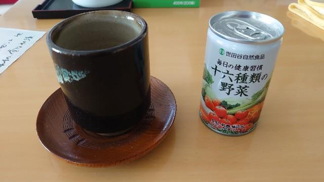 f:id:kiha-gojusan-hyakusan:20210211233232j:image