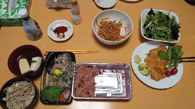 f:id:kiha-gojusan-hyakusan:20210211233655j:image