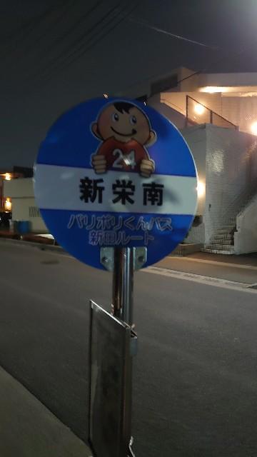 f:id:kiha-gojusan-hyakusan:20210211233744j:image