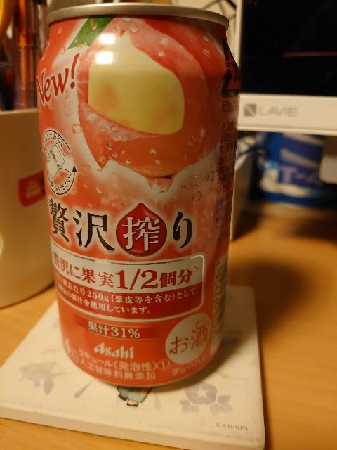 f:id:kiha-gojusan-hyakusan:20210213022002j:image