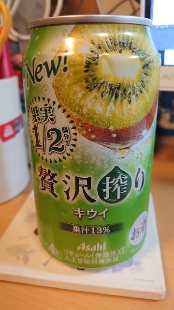 f:id:kiha-gojusan-hyakusan:20210213034340j:image