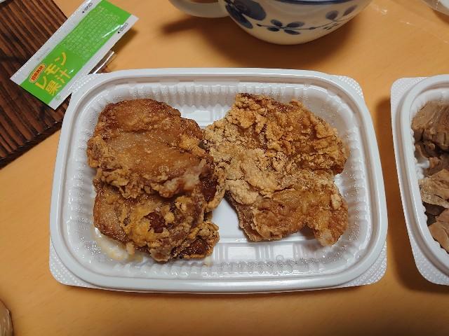 f:id:kiha-gojusan-hyakusan:20210213044200j:image