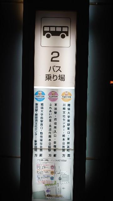 f:id:kiha-gojusan-hyakusan:20210213234146j:image