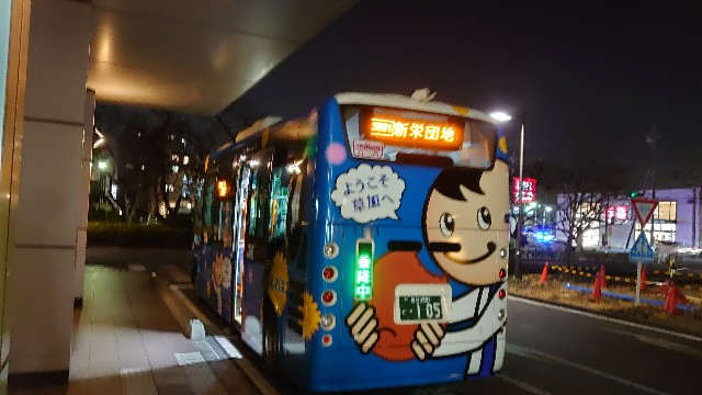 f:id:kiha-gojusan-hyakusan:20210213234156j:image