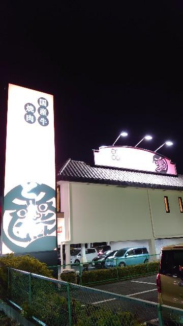 f:id:kiha-gojusan-hyakusan:20210214012522j:image