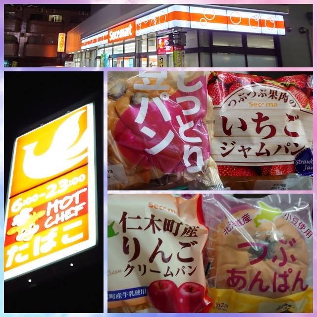 f:id:kiha-gojusan-hyakusan:20210214012629j:image